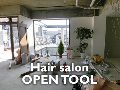 美容室の独立開業に忘れてはいけない集客ツール5選